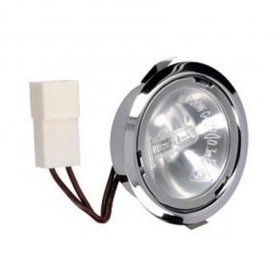 AZUR halogeen verlichting  voor mobiflter 1600mm